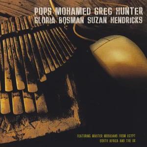 ALBUM: Greg Hunter & Pops Mohamed – Lotus Blossom