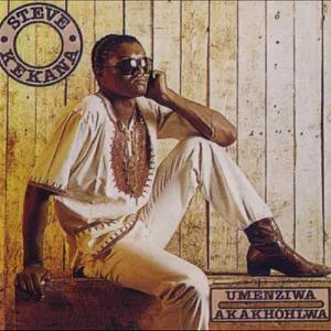 ALBUM: Steve Kekana – Umenziwa Akakhohlwa